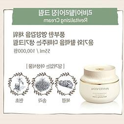 Ohui Phyto Vital Revitalizing Cream 55ml