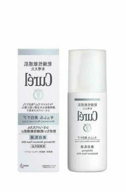 Kao Curel Whitening Moisture Face Milk Whitening Moisture Ca