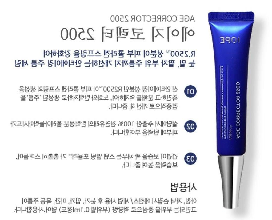 IOPE Age Special Moisturizing Cosmetic