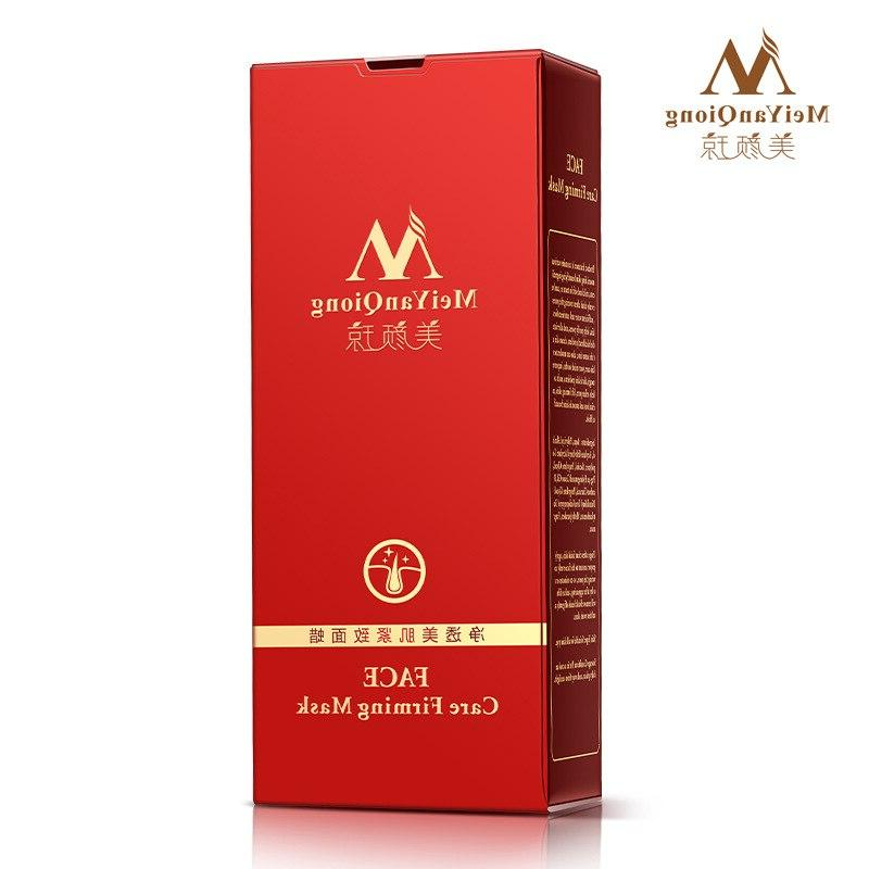 MeiYanQiong Cleansing Peel Off <font><b>Face</b></font> <font><b>Face</b></font> Blackhead Blackhead Mask Strawberry <font><b>Face</b></font> care