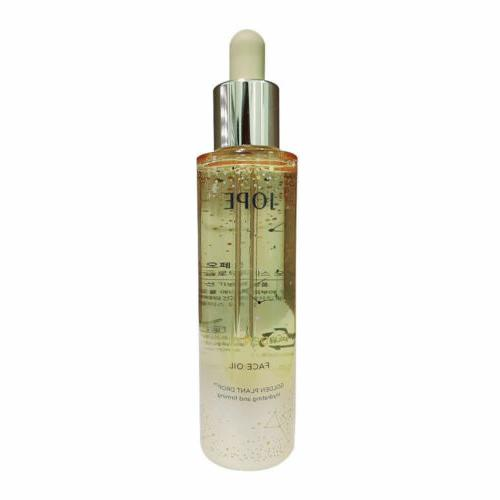 golden glow face oil 40ml anti aging
