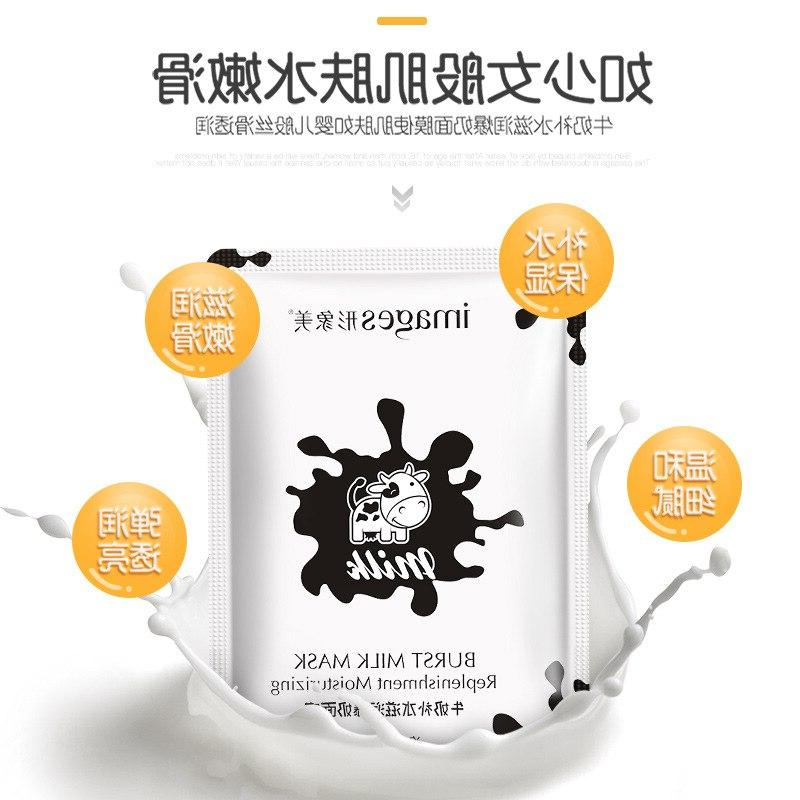 Images Plant Milk Tendering <font><b>Moisturizing</b></font> Hydrating Mask korean Skin Care