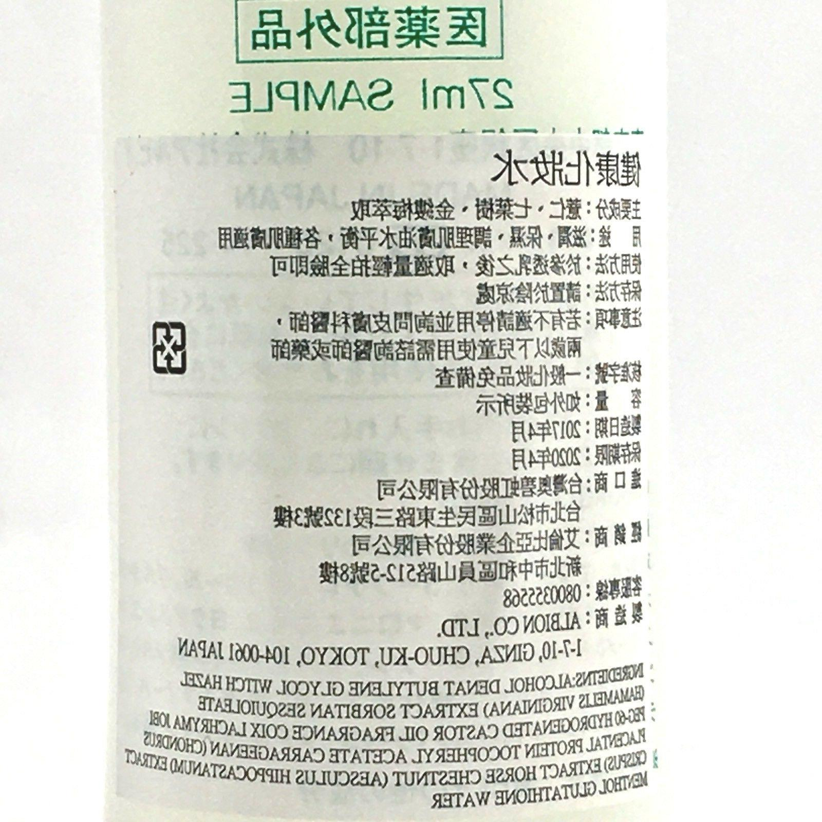 NEW Essential,lotion,sample,full size,27ml,330ml,Japan