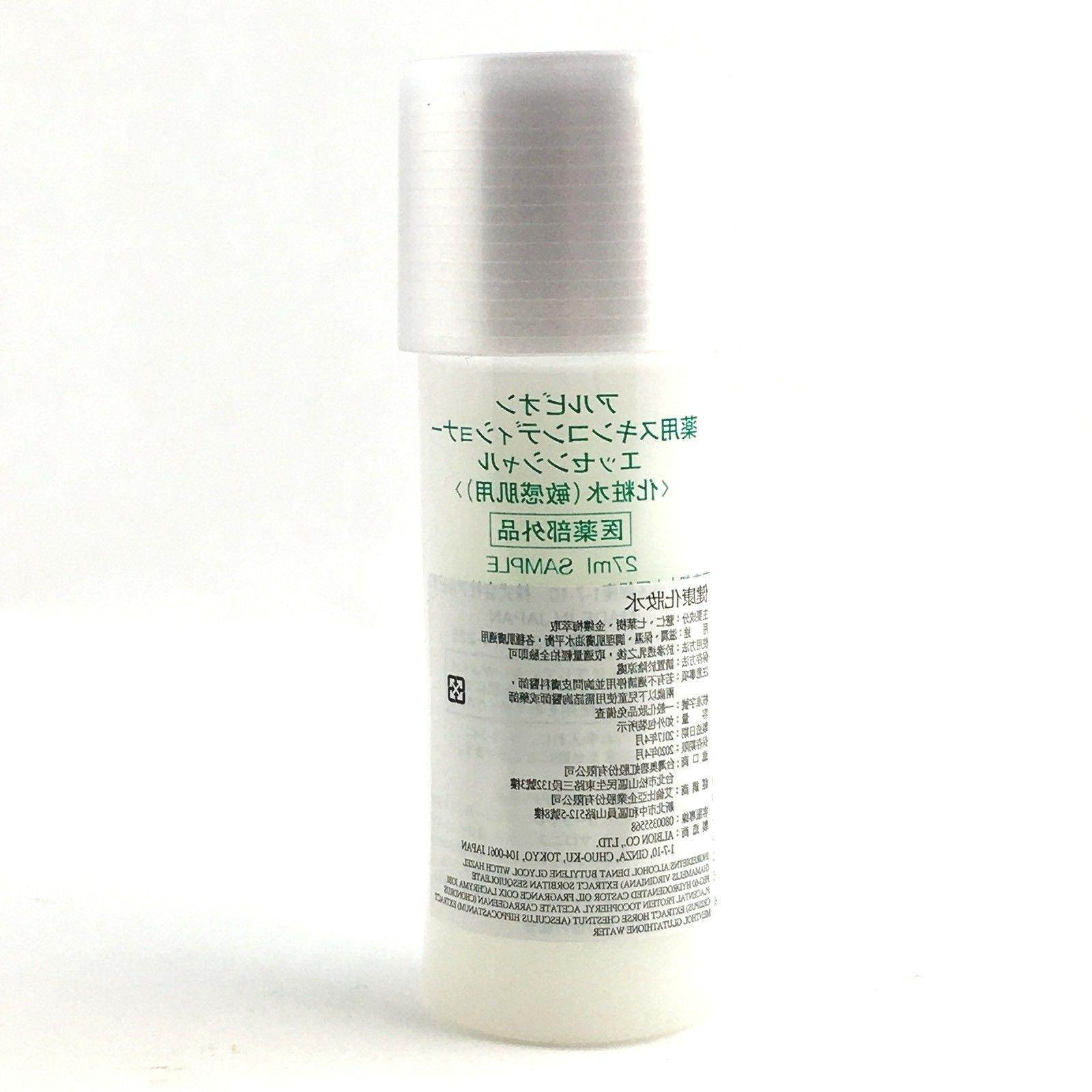 NEW Albion Skin Essential,lotion,sample,full size,27ml,330ml,Japan