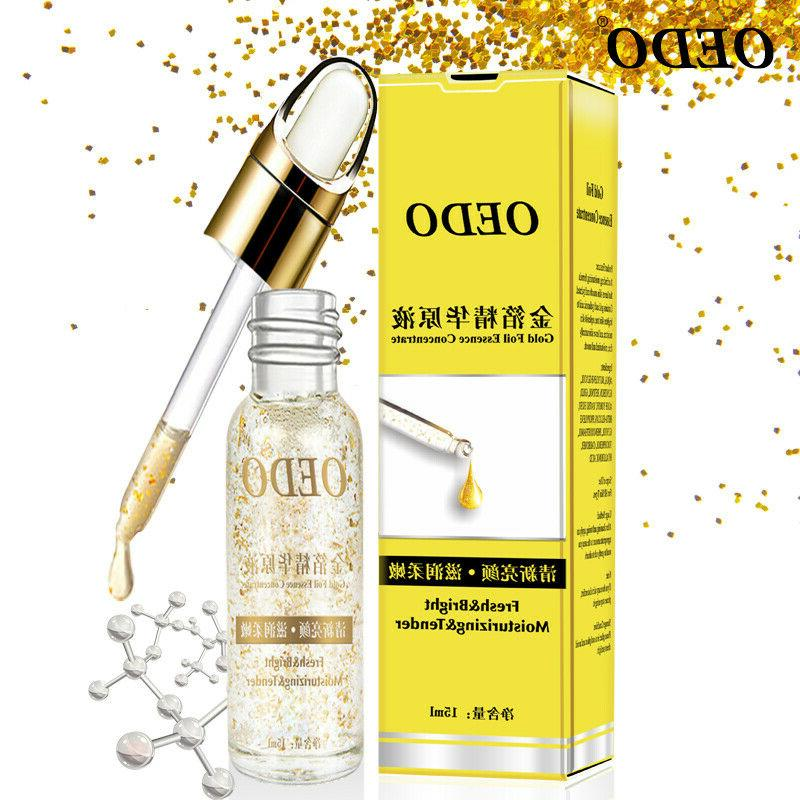 shrink pores gold moisturizing face serum