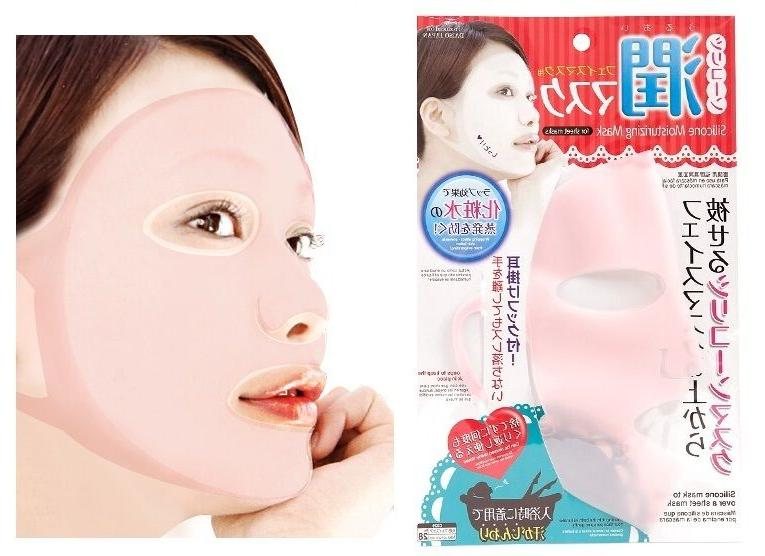 SeHOON Silicone Moisturizing Face Mask  for Sheet Mask Holde